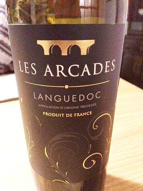 Les Arcades Languedoc Rouge