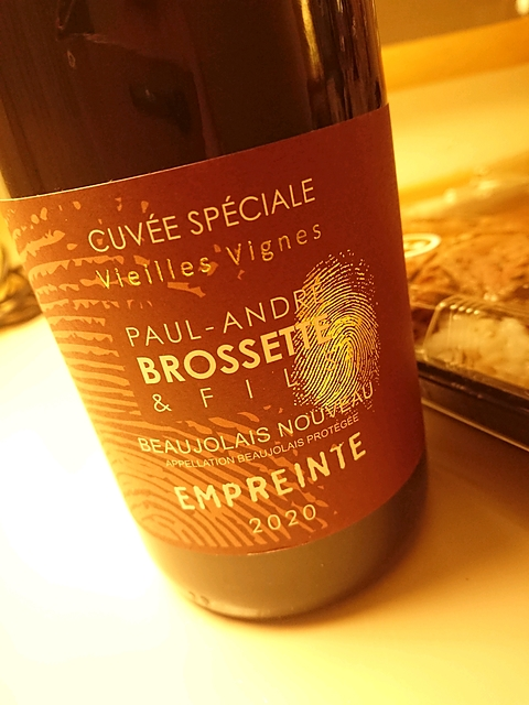 Paul André Brossette & Fils Beaujolais Nouveau Empreinte Cuvée Spéciale Vieilles Vignes(ポール・アンドレ・ブロセット・エ・フィス ボージョレ・ヌーヴォー アンプラント キュヴェ・スペシャル ヴィエイユ・ヴィーニュ)
