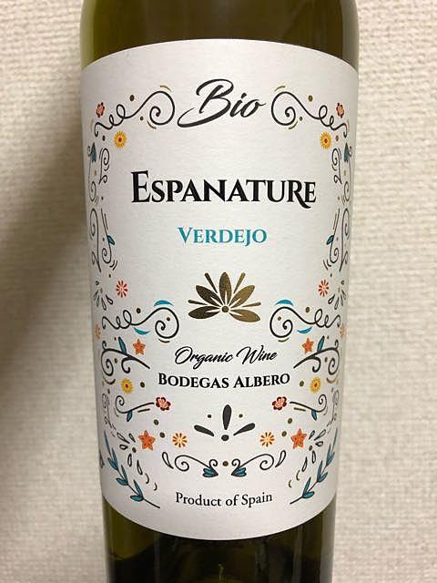 Espanature Verdejo Bio(エスパナチュレ ヴェルデホ ビオ)