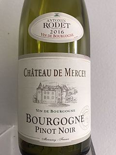 Ch. de Mercey Bourgogne Pinot Noir(シャトー・ド・メルセー ブルゴーニュ ピノ・ノワール)