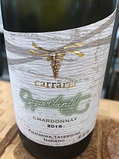 Carraria Opportunity Chardonnay