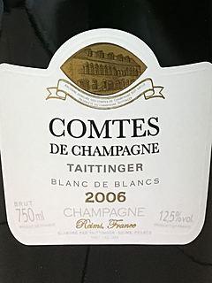 Taittinger Comtes de Champagne Blanc de Blancs Millesime
