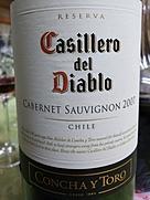 カッシェロ・デル・ディアブロ カベルネ・ソーヴィニヨン レゼルヴァ(2007)