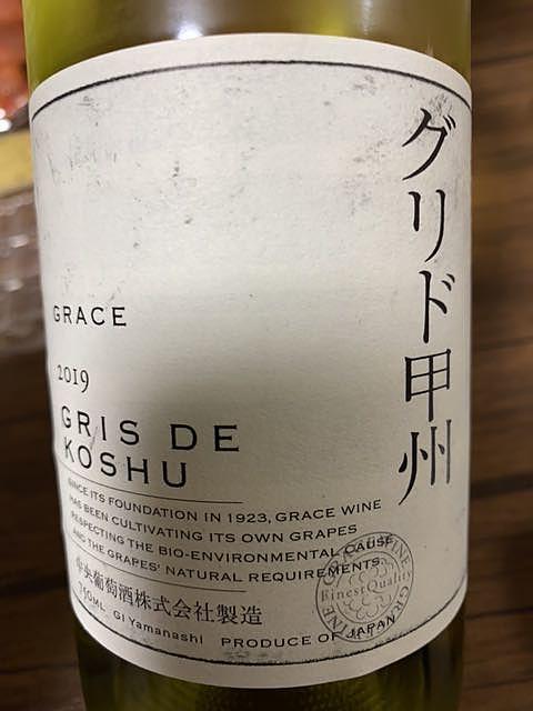 写真(ワイン) by むぎぽめ