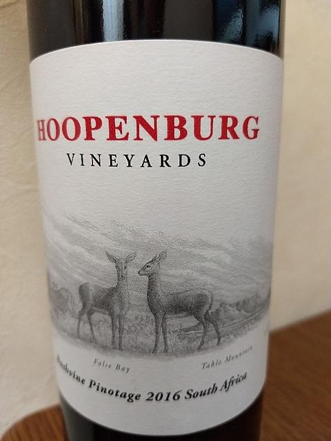 Hoopenburg Pinotage Bush Vine(フーペンバーグ ピノタージュ ブッシュ・ヴァイン)