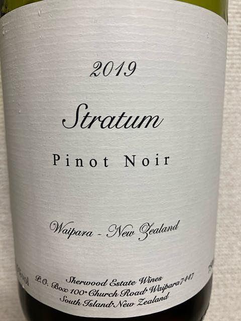 Sherwood Estate Stratum Pinot Noir (Waipara)
