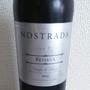 ノストラーダ シルバー・ラベル レセルバ(2005)