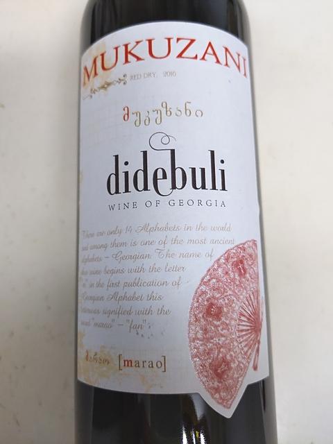 Didebuli Mukuzani(ディデブリ ムクザニ)