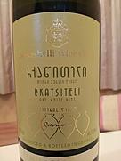 マカシヴィリ・ワイン・セラー ルカツィテリ(2015)