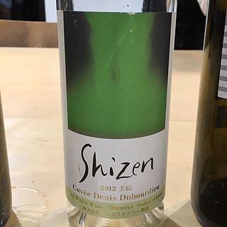 Shizen Cuvée Denis Dubourdieu (富士山ワイナリー)
