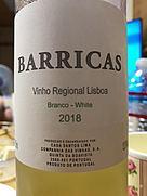 カーサ・サントス・リマ バリカス ブランコ