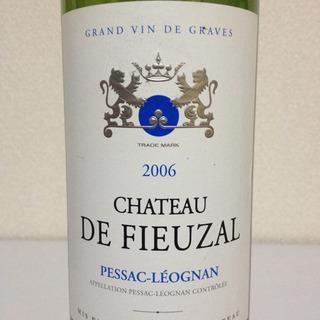Ch. de Fieuzal Blanc(シャトー・ド・フューザル ブラン)