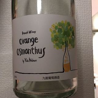 Kunoh Wines Orange Osmanthus