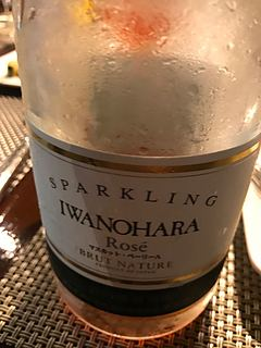 Iwanohara Sparkling Wine Rosé マスカット・ベーリーA