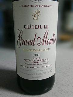 Ch. Le Grand Moulin Cuvée Collection