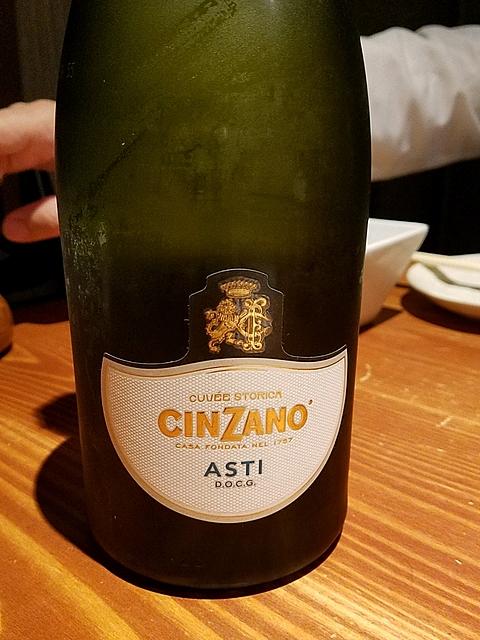 Cinzano Prosecco Cuvée Storica(チンザノ プロセッコ キュヴェ・ストリカ)