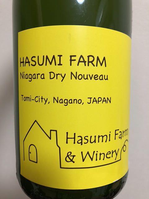Hasumi Farm Niagara Dry Nouveau
