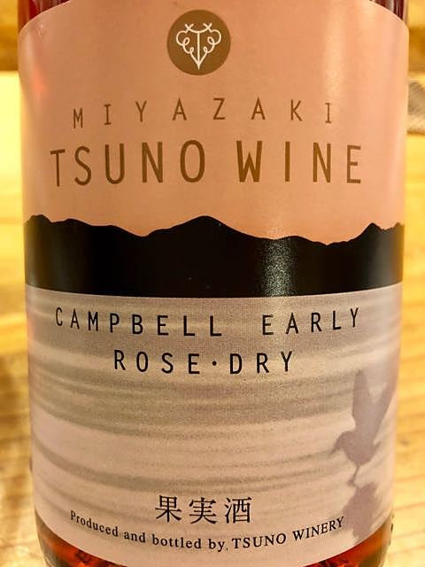 Tsuno Wine Campbell Early Rose Dry