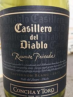Casillero del Diablo Reserva Privada Sauvignon Blanc