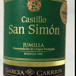 Castillo San Simon Airen Macabeo(カスティッロ サン・シモン アイレン マカベオ)