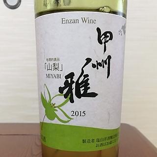 Enzan Wine 甲州 雅