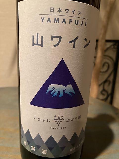 写真(ワイン) by 糖質制限の男