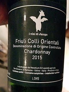 I Vini di Jacopo Friuli Colli Orientali Chardonnay(イ・ヴィーニ・ディ・ヤコポ フリウリ・コッリ・オリエンターリ シャルドネ)