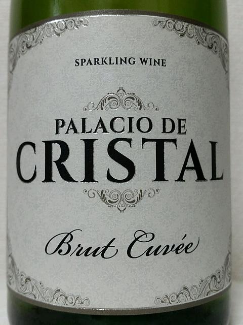 Palacio de Cristal Brut Cuvée(パラシオ・デ・クリスタル ブリュット・キュヴェ)