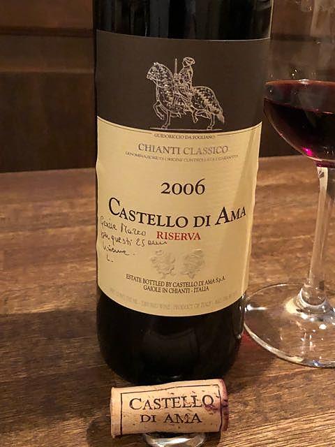 Castello di Ama Chianti Classico Riserva(カステッロ・ディ・アマ キャンティ・クラッシコ リゼルヴァ)
