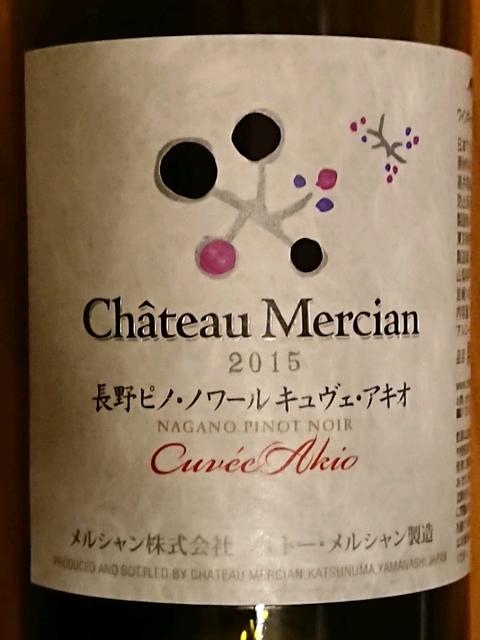 Ch. Mercian 長野ピノ・ノワール キュヴェ・アキオ