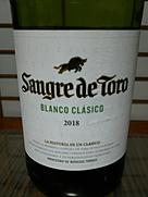 トーレス サングレ・デ・トロ ブランコ クラシコ