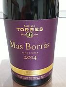 トーレス マス ボラス