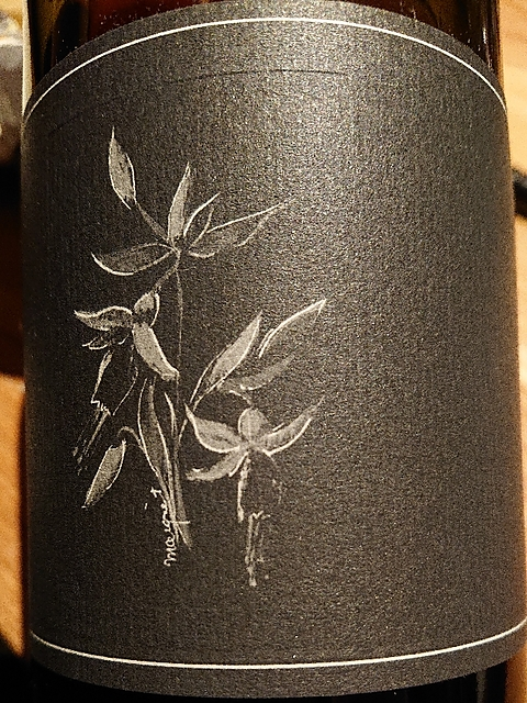Arnot Roberts Trousseau North Coast