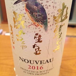 丹波ワイン Nouveau 白