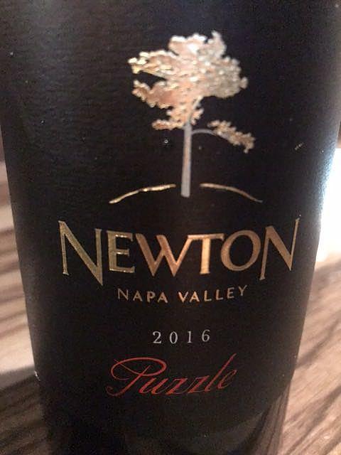 Newton The Puzzle 2016(ニュートン ザ・パズル)