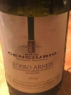 Bric Cenciurio Roero Arneis(ブリック・チェンチウリオ ロエロ・アルネイス)