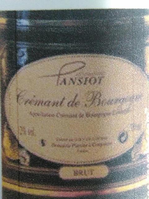 Dom. Pansiot Crémant de Bourgogne Brut(ドメーヌ・パンショ クレマン・ド・ブルゴーニュ ブリュット)