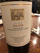ラ・スピネッタ ガッリーナ バルベーラ・ダルバ(2008)