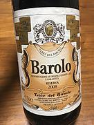 テッレ・デル・バローロ バローロ リゼルヴァ(2008)