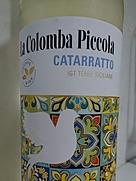 ラ・コロンバ・ピッコラ カタラット