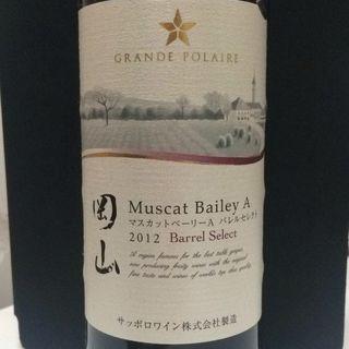 Grande Polaire 岡山 マスカットベーリーA Barrel Select