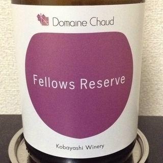 Dom. Chaud Fellows Reserve Rosé