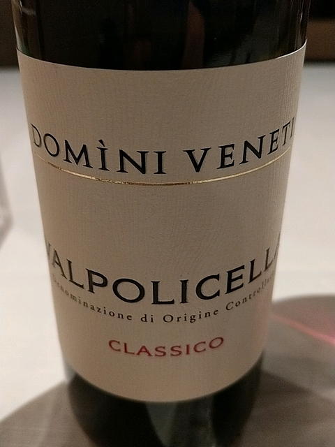 Domini Veneti Valpolicella Classico(ドミニ・ヴェネティ ヴァルポリチェッラ クラッシコ)