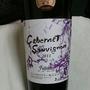 フジッコワイナリー Fujiclair Cabernet Sauvignon(2011)