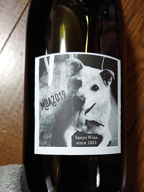 Sanyo Wine Muscat Bailey A 純ステンレスタンク仕込み(三養醸造 マスカットベーリーA)