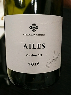 Hirakawa Winery Ailes Version 3H