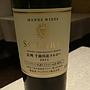 マンズワイン Solaris 信州 千曲川産メルロー(2011)
