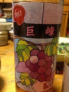 アルプスワイン 巨峰 ロゼ