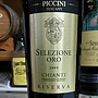 ピッチーニ セレツィオーネ オーロ キャンティ リゼルヴァ(2009)