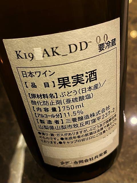 共栄堂 K19AK_DD_00